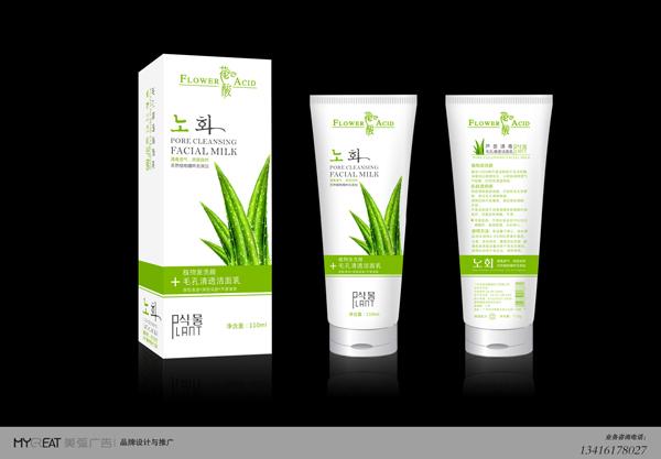 花酸品牌韩式化妆品包装设计